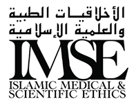 Islamic Medical & Scientific Ethics